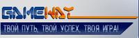 Онлайн-журнал GameWay.com.ua