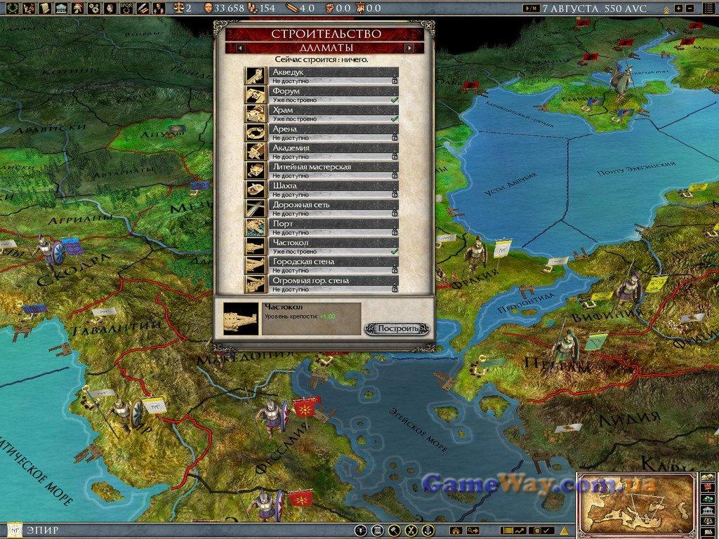 Древний рим золотой век добавленные