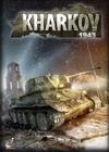 Линия Фронта Битва за Харьков
