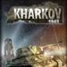 Линия Фронта: Битва за Харьков