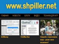 """Журнал """"Шпилер"""""""