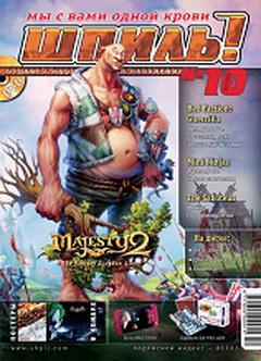 """Шпиль"" за октярь 2009"