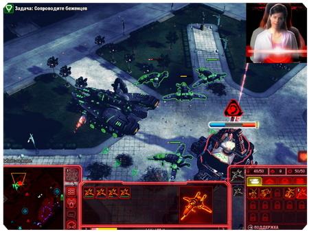 Command & Conquer 4: Эпилог скриншоты