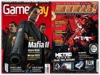 Обзор игровой прессы