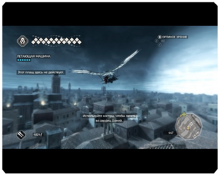 Assassin's Creed 2 скриншоты