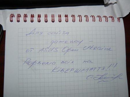 ASUS Open Spring 2010 - итоги и перспективы для Украины
