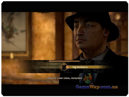 Alpha Protocol скриншоты