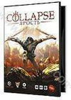 """Collapse: Ярость"" диск"