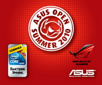 ASUS Summer Cup 2010