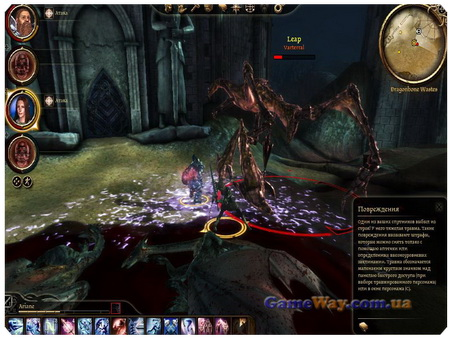 Dragon Age: Origins - Witch Hunt - скриншоты