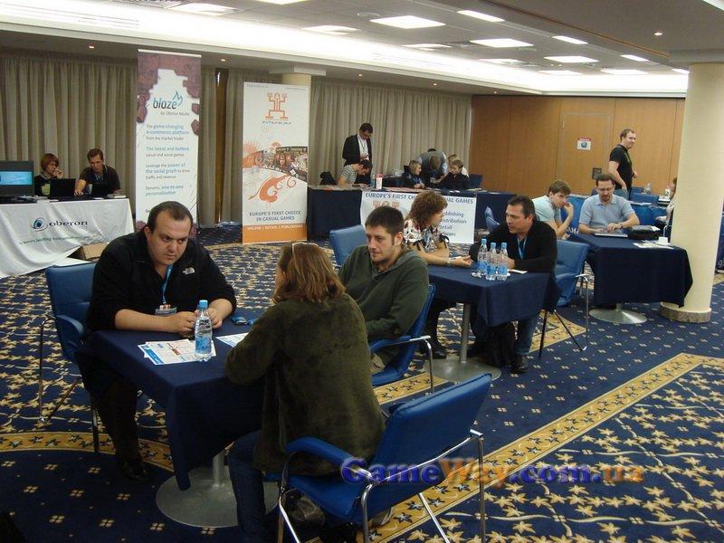 Зона для деловых встреч и переговоров на Casual Connect Kyiv 2010
