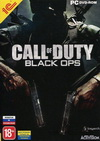 Call of Duty: Black Ops обложка диска