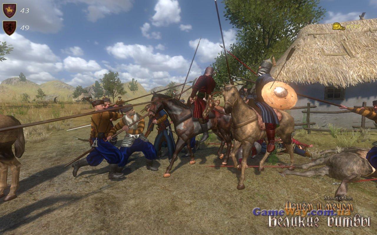 """""""Mount & Blade. Огнём и мечом. Великие битвы"""" скриншоты"""