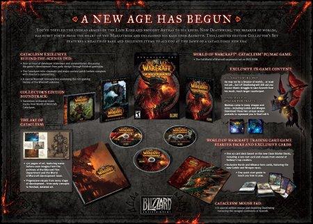WOW: Cataclysm Collectors Edition - будут продавать и в Украине