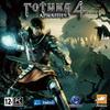 Arcania: Gothic 4 обложка диска