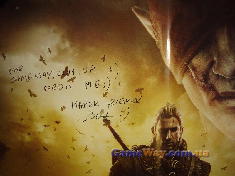 Марек Зимеак автограф для GameWay