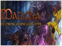 Magicka рецензия