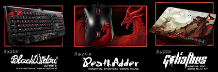Razer Dragon Age 2 Collectors Edition