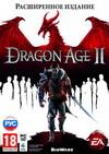 Dragon Age 2 обложка диска