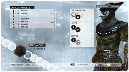 Assassin's Creed: Brotherhood скриншоты