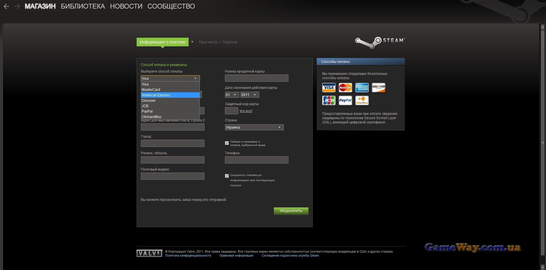 Как купить cs go в steam через mastercard play counter strike 1 6 online