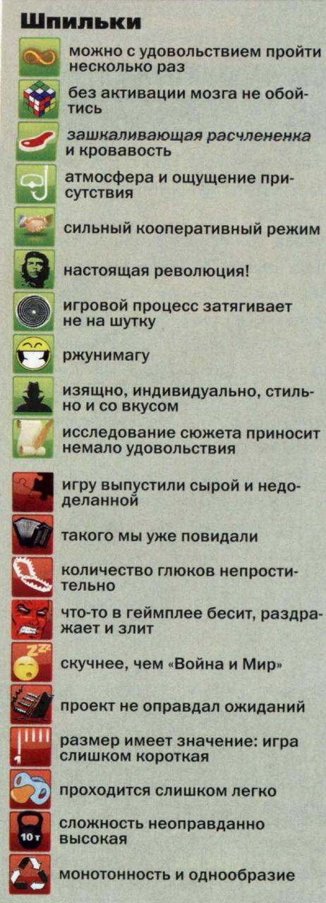 """Журнал """"Шпиль"""""""