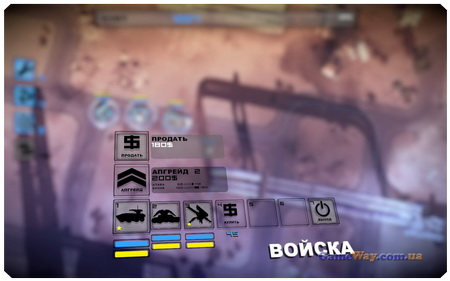 Anomaly: Warzone Earth скриншоты