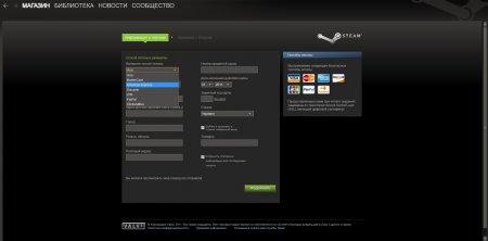 Steam перестал принимать Webmoney