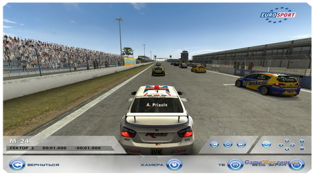STCC The Game 2 скриншоты