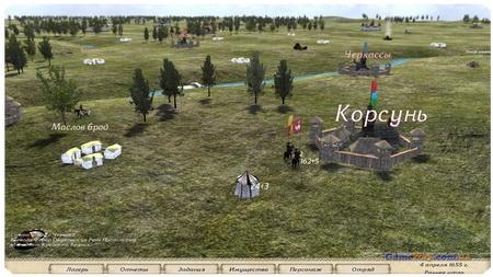 Смотреть все скриншоты Mount & Blade. «Огнём и мечом. Великие битвы»