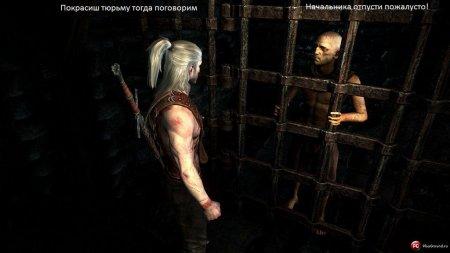 """Конкурс от GameWay и Keybox по игре """"Ведьмак 2"""""""