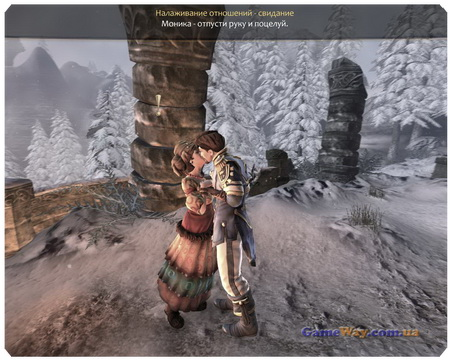 Fable 3 скриншоты