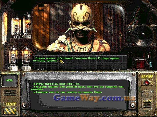 fallout 2 sulik