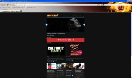 «Шпиль» корпит над новым сайтом