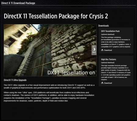 Crysis 2 - поддержка DirectX 11 уже совсем скоро
