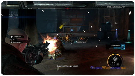 Red Faction Armageddon скриншоты