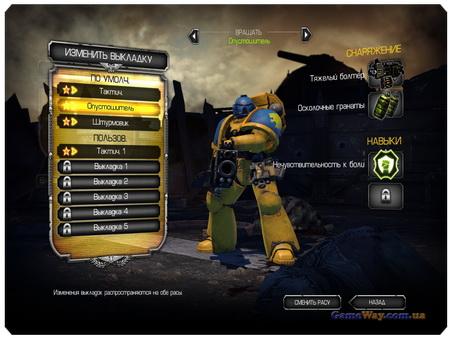 Warhammer 40.000: Space Marine скриншоты
