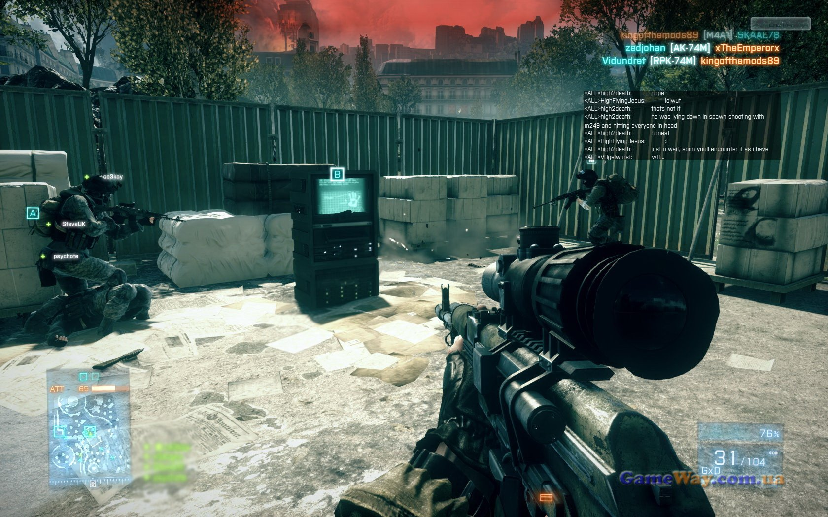 Как сделать чтобы battlefield 3
