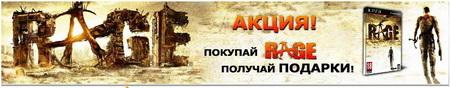 Yakaboo.ua и GameWay запускаю супер-акцию по игре Rage