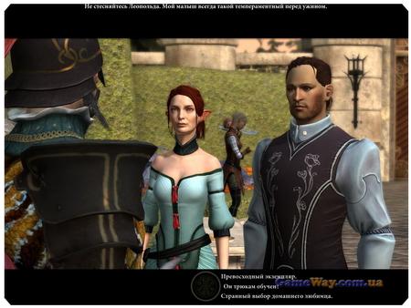 Dragon Age 2: Клеймо убийцы - скриншоты