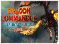 Dragon Commander - интервью с разработчиками игры