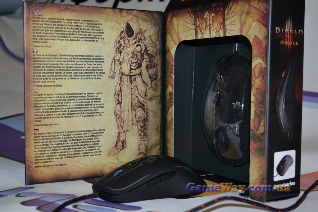 SteelSeries Diablo 3 mouse
