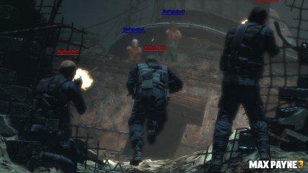 Max Payne 3 - как выглядит мультиплеер
