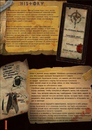 Победители конкурса с крутыми наушниками Diablo III Edition от ЗОНА51!