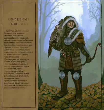 Придуманные конкурсантами персонажи для Diablo 3